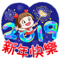 [BIG] Happy Girl Year-End Stickers