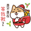 [BIG] Shibasays Year-End Stickers