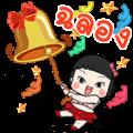 [Big Stickers] Khing Khing Celebration