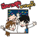 [Big Stickers] Happy New Year by Ton-Mai