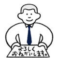 Easygoing Workplace Stickers