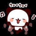 Feelings Various Panda: Special 16-Pack