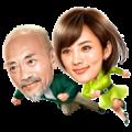 Naoto Takenaka & Natsuna SMBC Mobit