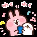 Piske & Usagi × U-NEXT