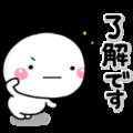 Shiromaru Everyday Stickers
