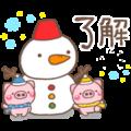 Swine's New Year Stickers