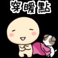 Wan Wan's Warm Winter