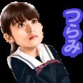 koToro_ Starring: Mio Imada