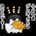 koupenchan × Uru-nyan Exclusive