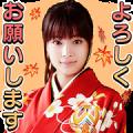 """""""Chihayafuru -Musubi-"""" Voice Stickers"""