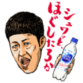 「CALPIS SODA」 Stickers Sticker for LINE & WhatsApp | ZIP: GIF & PNG