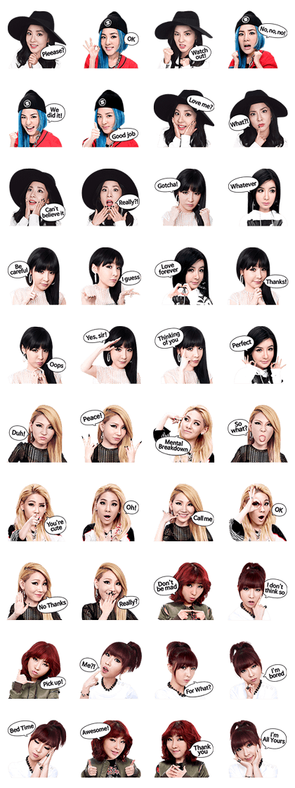 2NE1 Special Edition 2 Line Sticker GIF & PNG Pack: Animated & Transparent No Background | WhatsApp Sticker