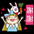 Free 86shop × Hello Alice LINE sticker for WhatsApp