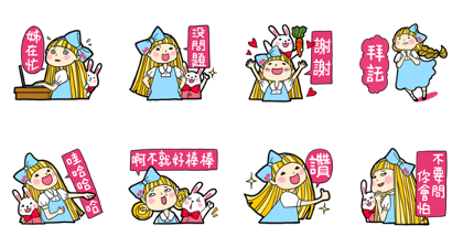 Download 86shop × Hello Alice Sticker LINE and use on WhatsApp