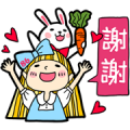 Free 86shop × Hello Alice LINE sticker for WhatsApp
