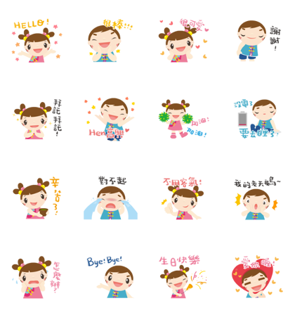 Download A-Di and A-Moi Love Hakka Sticker LINE and use on WhatsApp