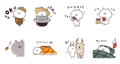 A Present from Usamaru Line Sticker GIF & PNG Pack: Animated & Transparent No Background | WhatsApp Sticker