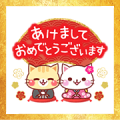 Free A lot of cats. Omikuji Stickers LINE sticker for WhatsApp