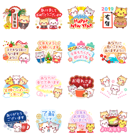 Download A lot of cats. Omikuji Stickers Sticker LINE and use on WhatsApp
