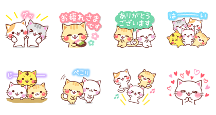 Download A lot of cats. Sticker LINE and use on WhatsApp