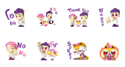 AE-chan, ON-kun, and Kanekko Line Sticker GIF & PNG Pack: Animated & Transparent No Background | WhatsApp Sticker