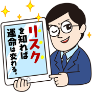 Active Care Stickers Sticker for LINE & WhatsApp | ZIP: GIF & PNG