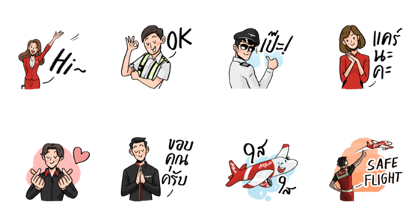 AirAsia Happy Family Line Sticker GIF & PNG Pack: Animated & Transparent No Background | WhatsApp Sticker