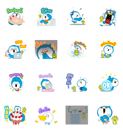 Always Enjoy with Nong Vayu Line Sticker GIF & PNG Pack: Animated & Transparent No Background | WhatsApp Sticker