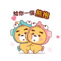 Animated BluesBear 4 Sticker for LINE & WhatsApp | ZIP: GIF & PNG