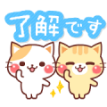 Animated Cats 4 Sticker for LINE & WhatsApp | ZIP: GIF & PNG