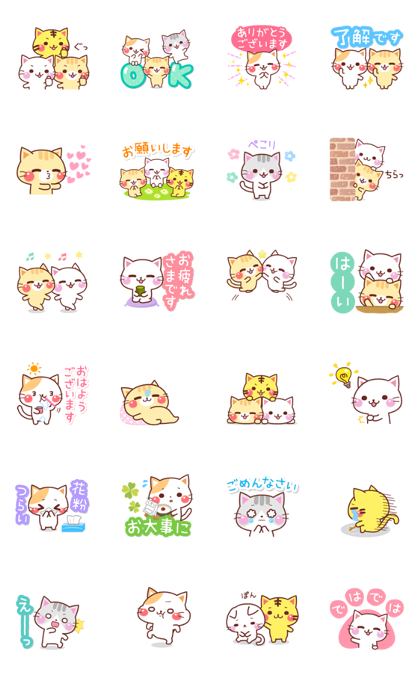 Animated Cats 4 Line Sticker GIF & PNG Pack: Animated & Transparent No Background | WhatsApp Sticker