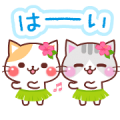 Animated Cats 5 (Summer) Sticker for LINE & WhatsApp | ZIP: GIF & PNG
