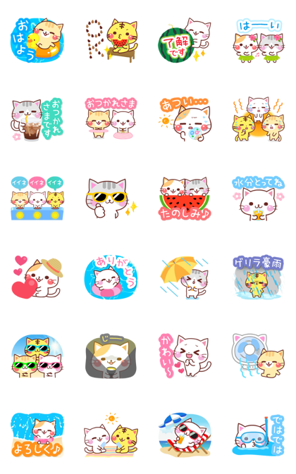 Animated Cats 5 (Summer) Line Sticker GIF & PNG Pack: Animated & Transparent No Background | WhatsApp Sticker