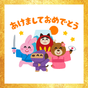 Free Animated Irasutoya Omikuji Stickers LINE sticker for WhatsApp