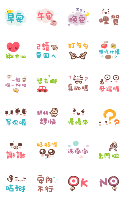 Anyone Can Use This 2 Line Sticker GIF & PNG Pack: Animated & Transparent No Background | WhatsApp Sticker