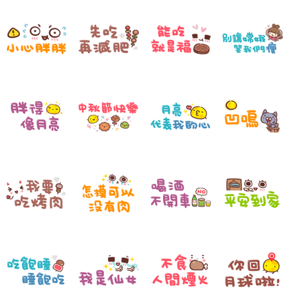 Anyone can use this Moon Stickers Line Sticker GIF & PNG Pack: Animated & Transparent No Background | WhatsApp Sticker