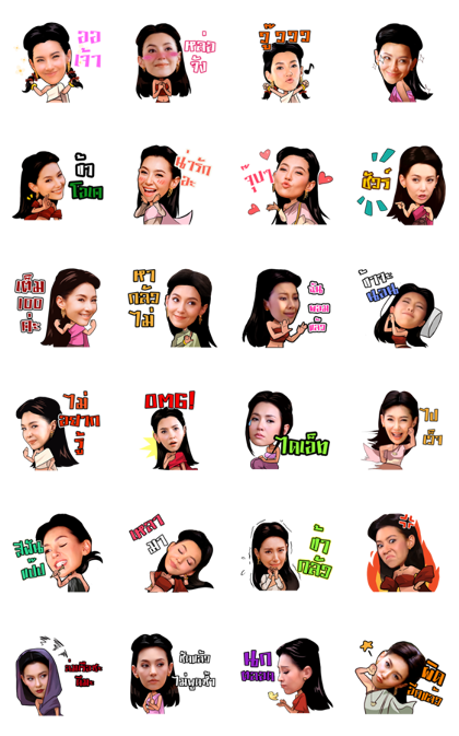 Aor Jao: Karakade Line Sticker GIF & PNG Pack: Animated & Transparent No Background | WhatsApp Sticker