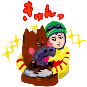 Arima Kinen UMAnication Stickers Sticker for LINE & WhatsApp | ZIP: GIF & PNG