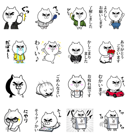 Attractive eye's cat × nano・universe Line Sticker GIF & PNG Pack: Animated & Transparent No Background | WhatsApp Sticker