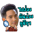 Ayutthaya Boys Sticker for LINE & WhatsApp | ZIP: GIF & PNG