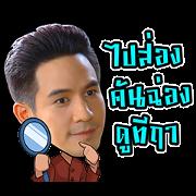 Ayutthaya Boys Sticker for LINE & WhatsApp   ZIP: GIF & PNG