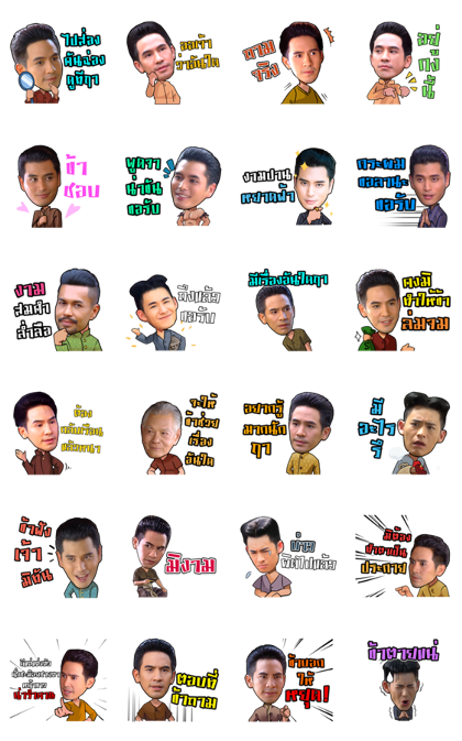 Ayutthaya Boys Line Sticker GIF & PNG Pack: Animated & Transparent No Background | WhatsApp Sticker