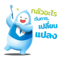 Free BLA Happy Life LINE sticker for WhatsApp