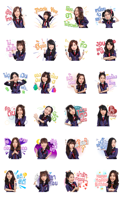 BNK48: Shonichi วันแรก Line Sticker GIF & PNG Pack: Animated & Transparent No Background | WhatsApp Sticker