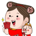 BOOM SHOP Happy New Year Sticker for LINE & WhatsApp | ZIP: GIF & PNG