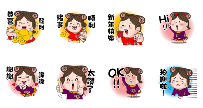 BOOM SHOP Happy New Year Line Sticker GIF & PNG Pack: Animated & Transparent No Background | WhatsApp Sticker