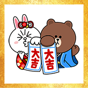 Free BROWN & FRIENDS New Year's Omikuji LINE sticker for WhatsApp