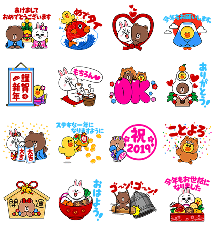 Download BROWN & FRIENDS New Year's Omikuji Sticker LINE and use on WhatsApp