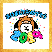 Free BT21 New Year's Omikuji Stickers LINE sticker for WhatsApp