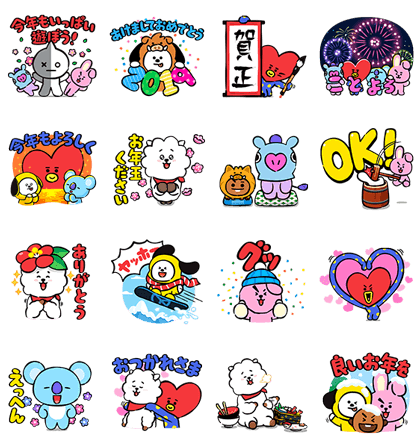 Download BT21 New Year's Omikuji Stickers Sticker LINE and use on WhatsApp